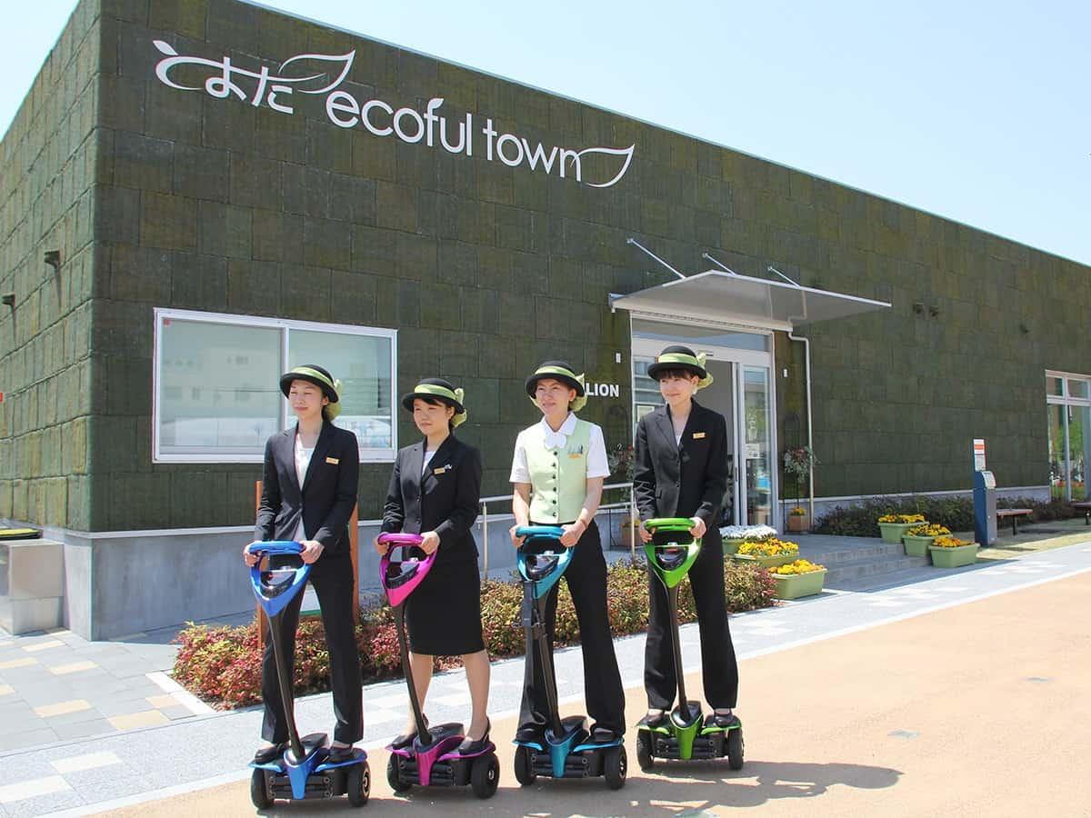 Thị trấn Toyota Ecoful