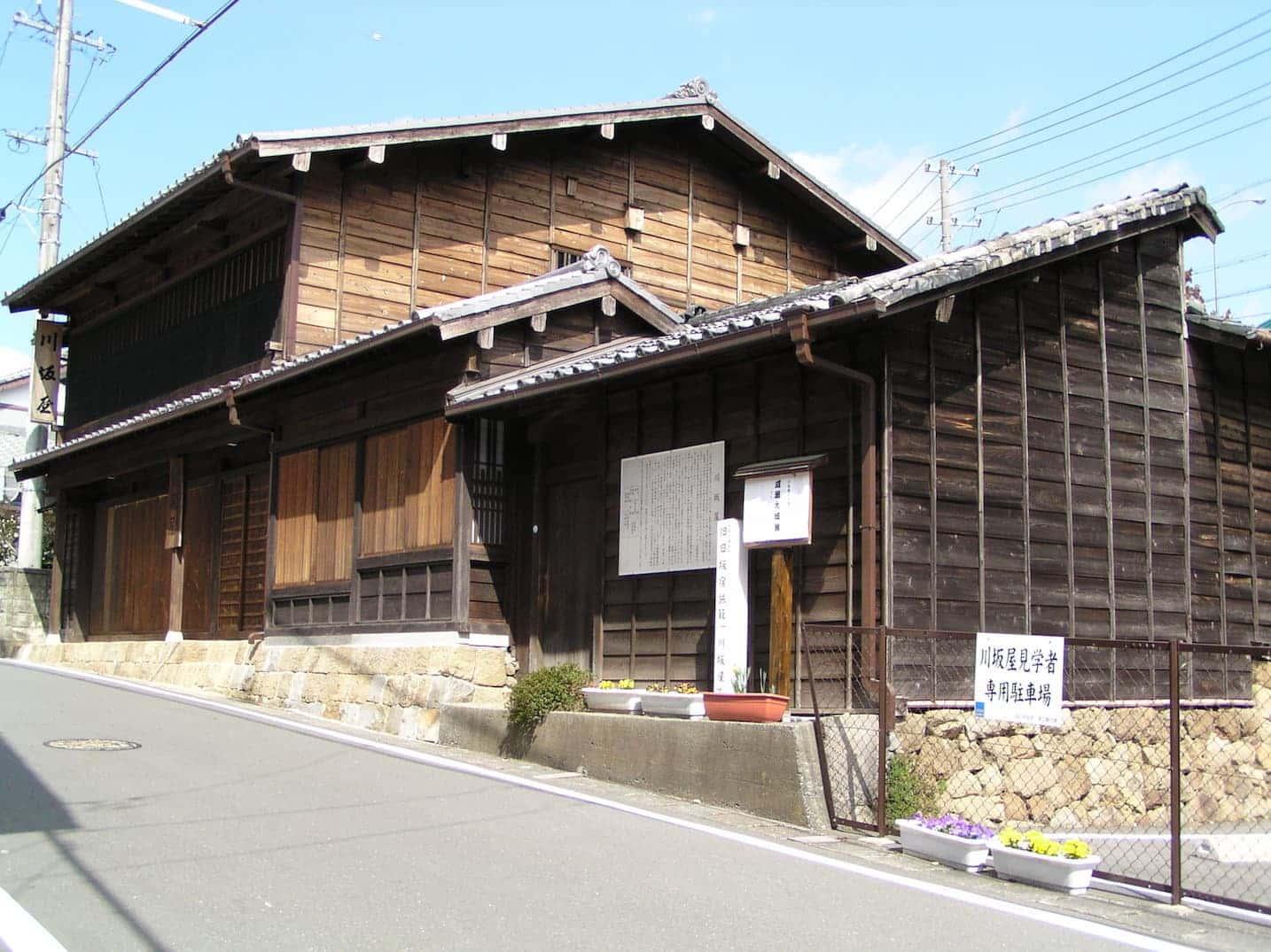 Thị trấn Tokaido Post-Station