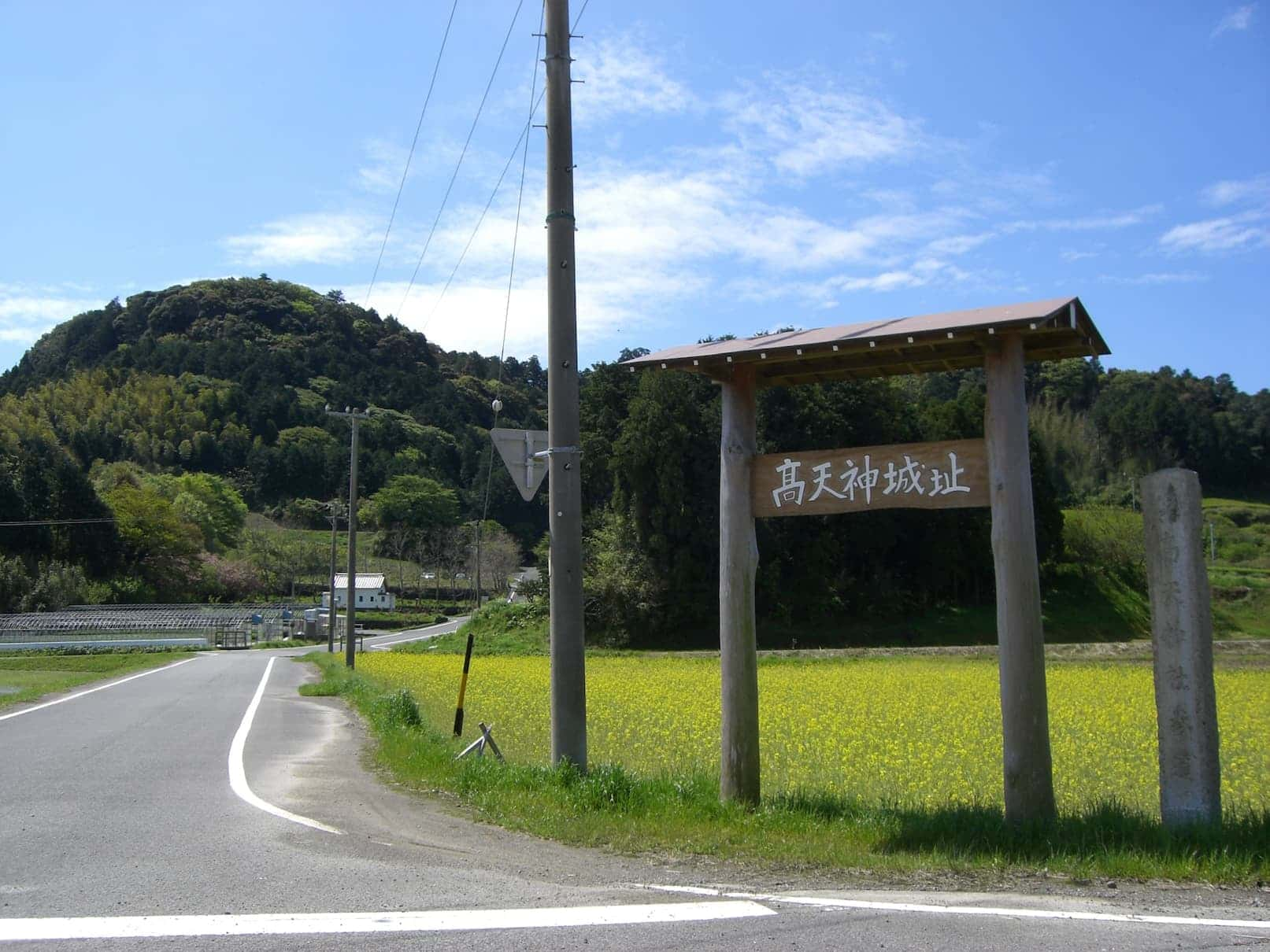 As ruínas de alto Tenjin-jo Castelo