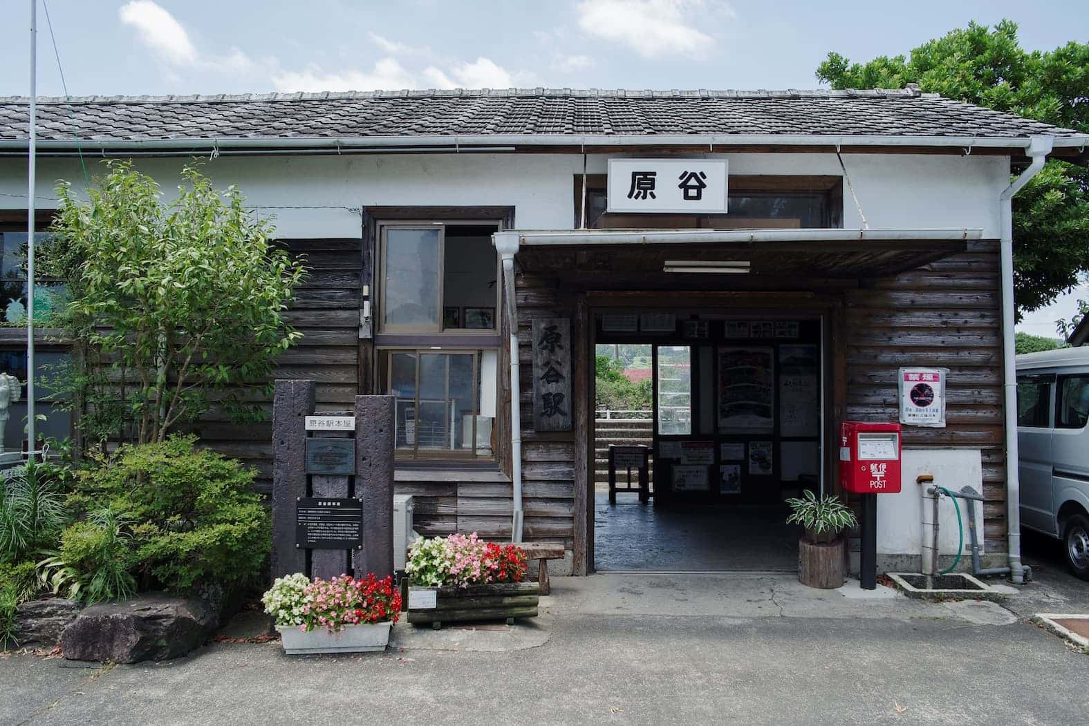 Tenryu Hamanako Railroad