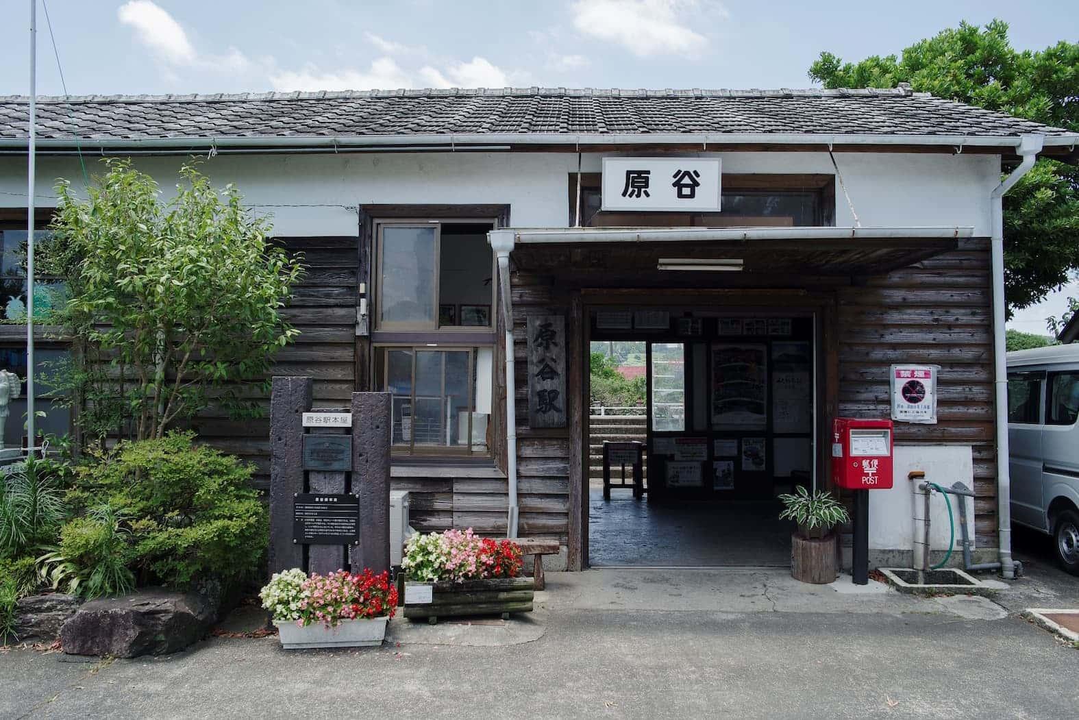 Tenryu Hamanako estrada de ferro