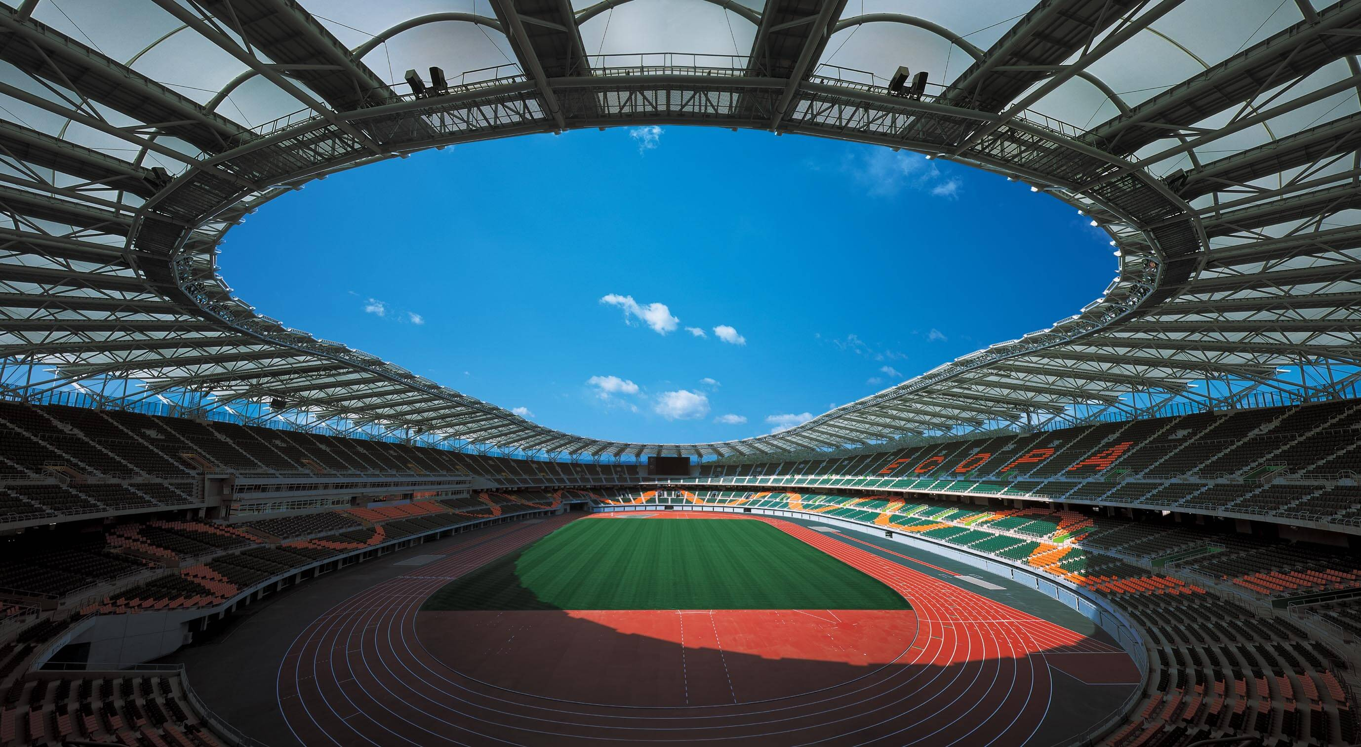 Ogasayama Nature and Sports Park Stadium ECOPA