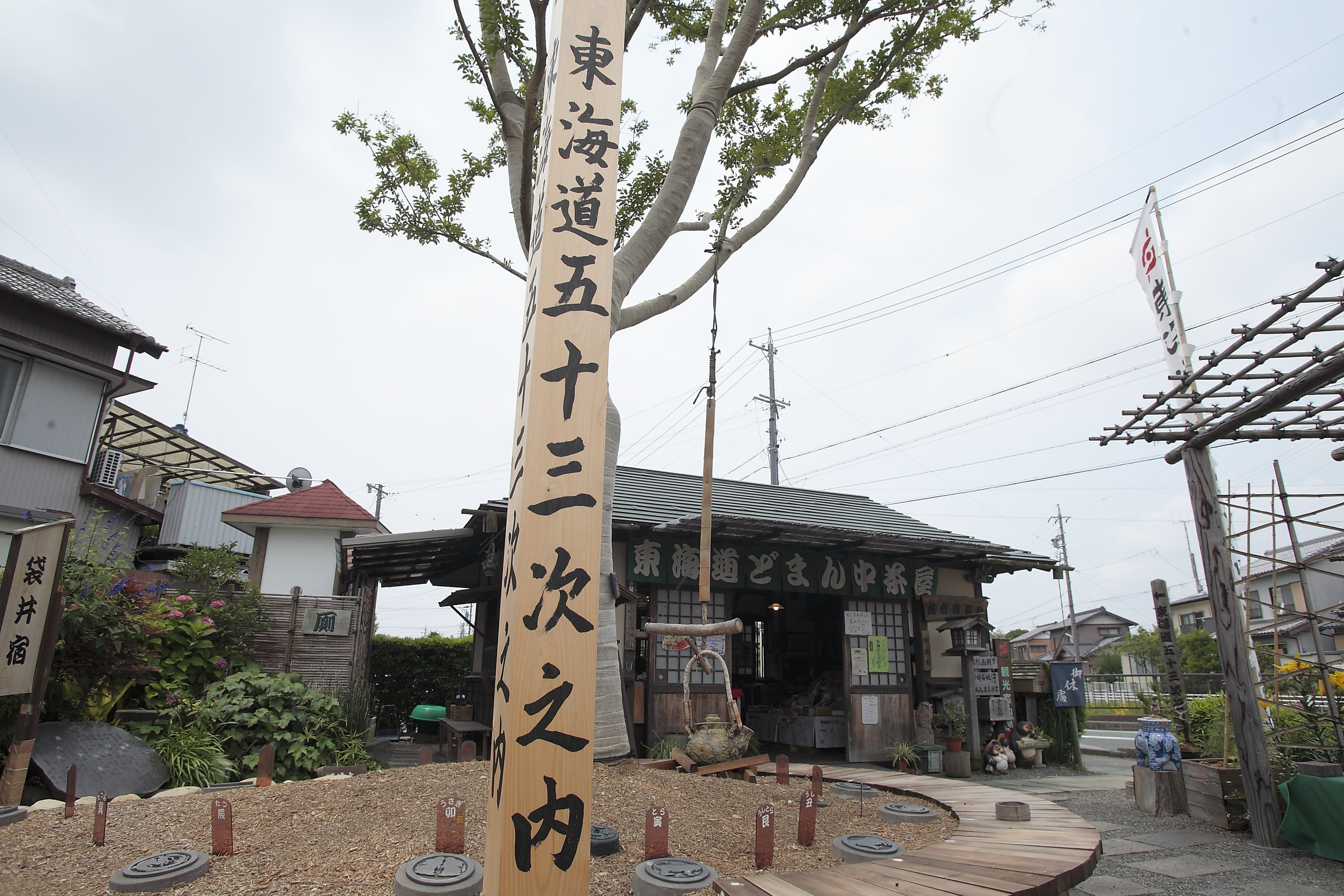 Fukuroi-juku, in the middle of the 53 Stations of the Tokaido Road