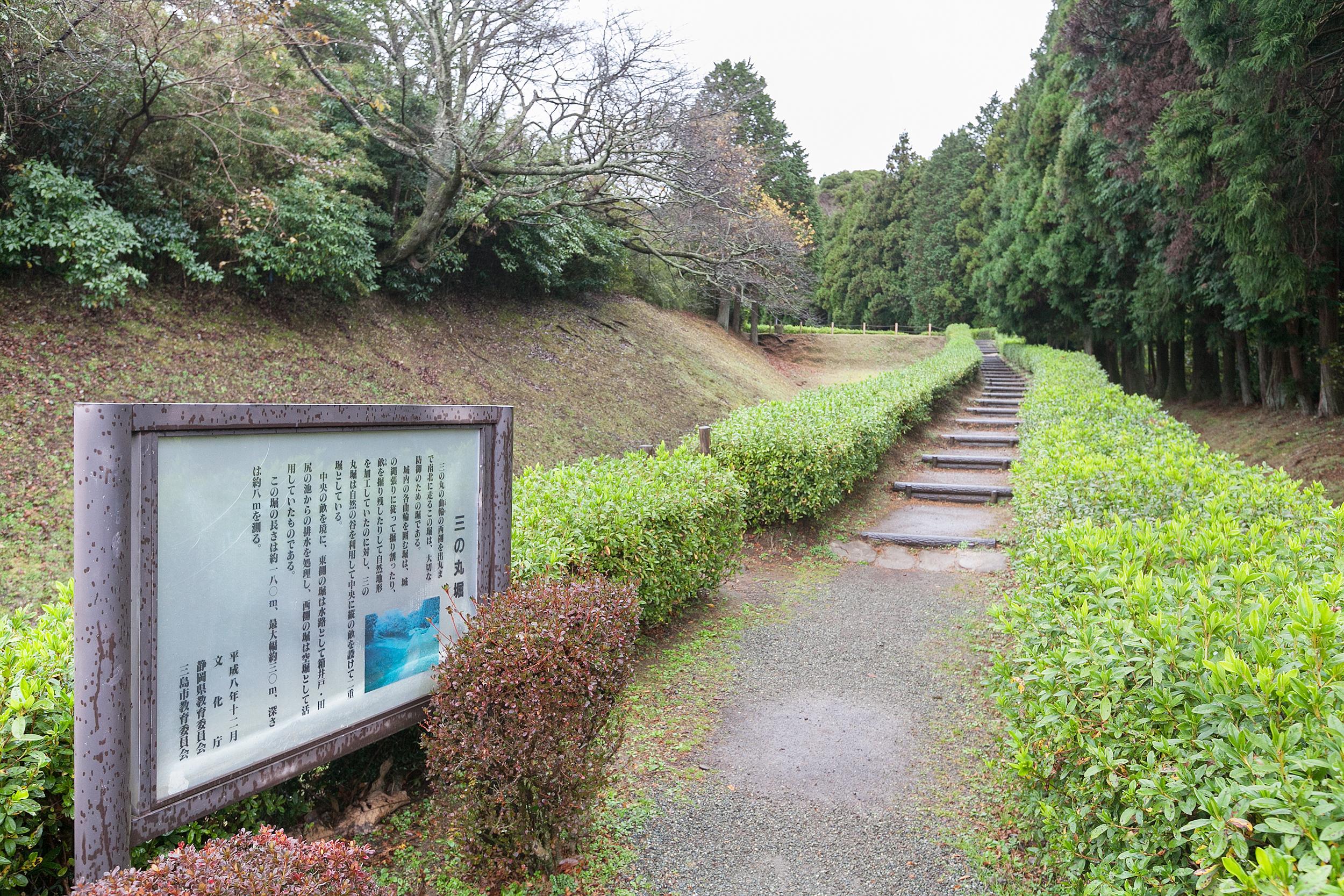 Yamanaka Fort Ruins Park