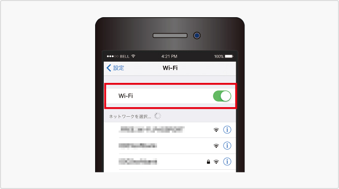 How to use free Wi-fi