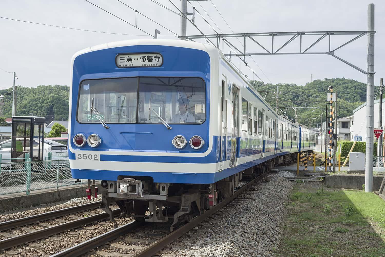 Image of Izuhakone Railway