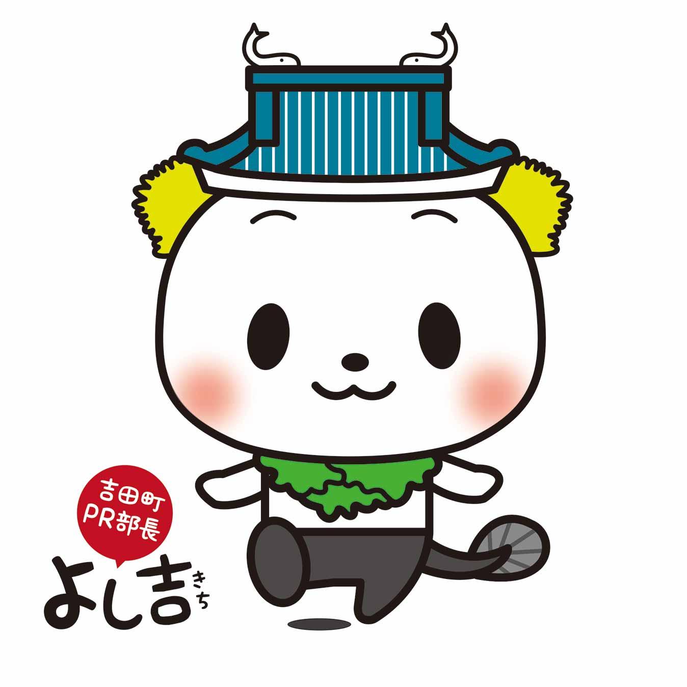 Yoshikichi