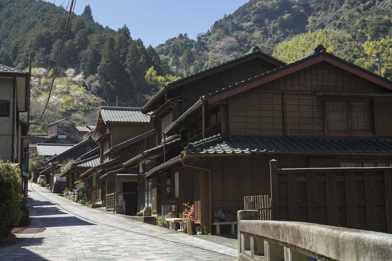 Imagem de Utsunoya