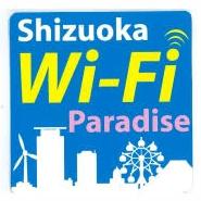 SHIZUPASS (shizupasu)