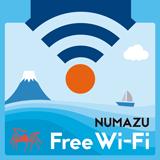 沼津WiFi
